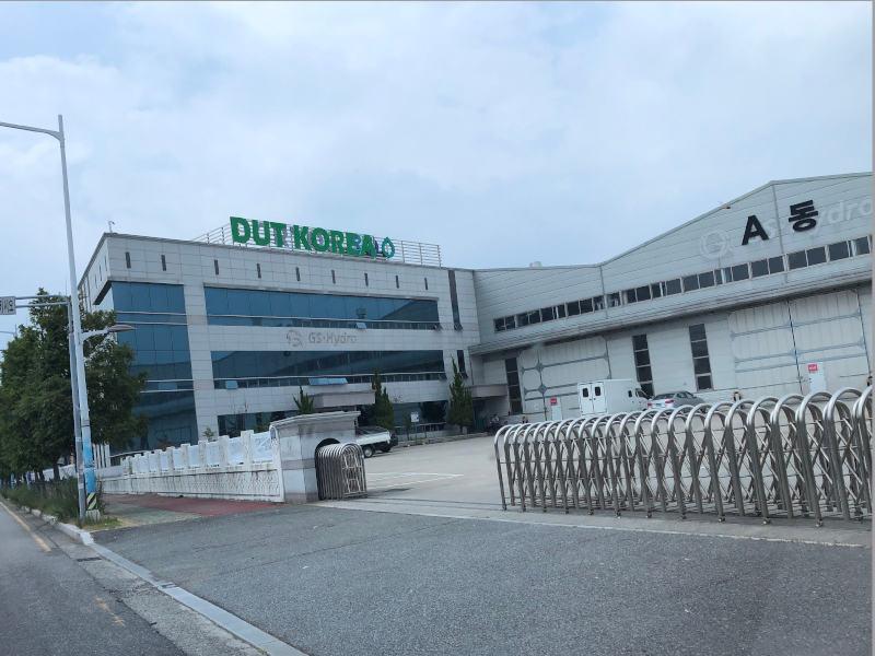 DUT-BUILDING